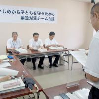 Fighting back: In response to the suicide of a 13-year-old boy, Shiga Prefecture's board of education discuss how to prevent children being bullied.   KYODO