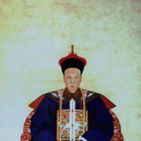 The older other: 'Civil Official of the 5th Rank' (c. 1750-1850), a Chinese ancestor portrait done in ink and color | NATIONAL MUSEUM OF ETHONOLOGY, OSAKA/NATIONAL MUSEUM OF ART, OSAKA