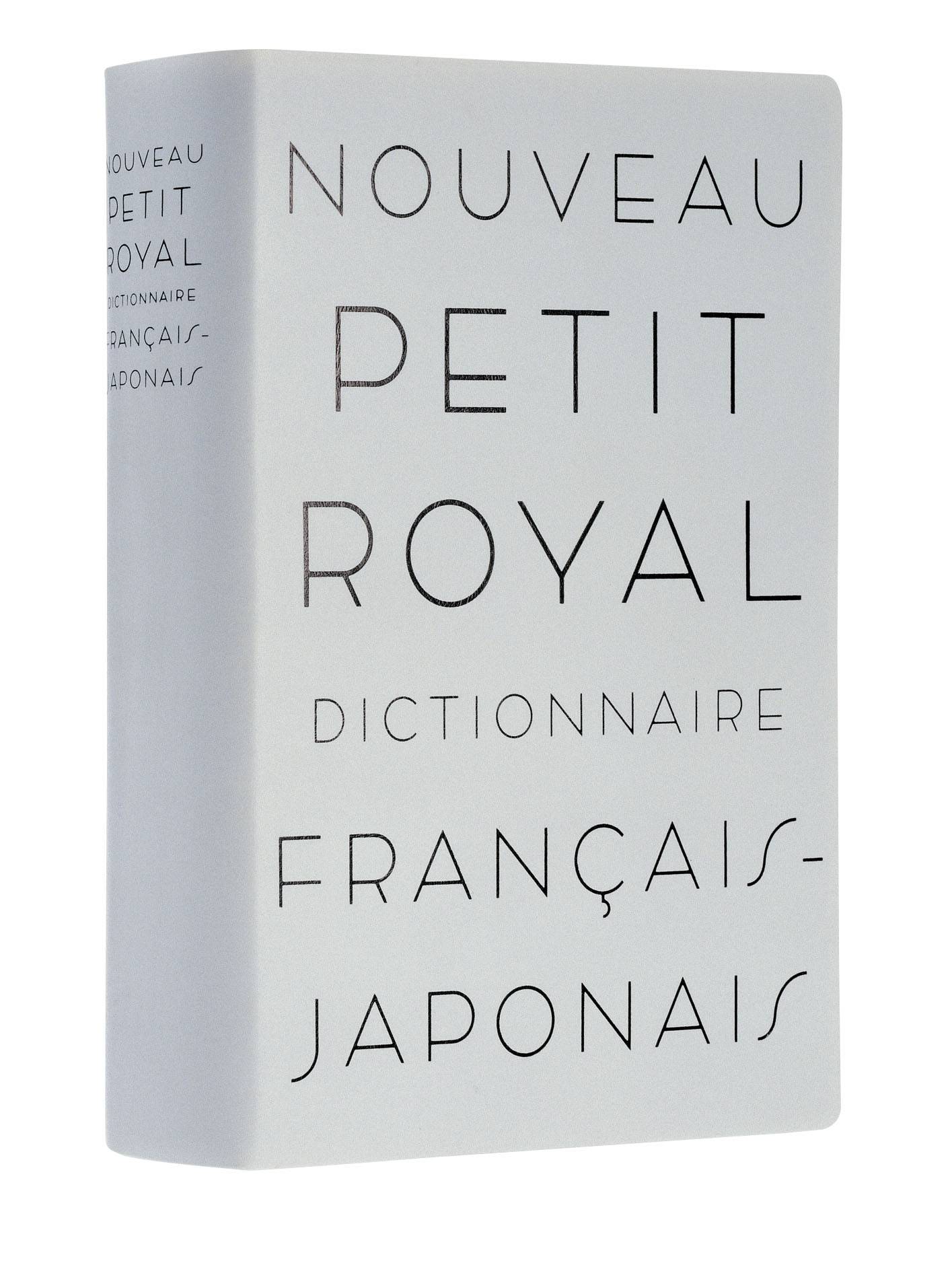 'etit Royal French- Japanese Dictionary' (1996) designed by Kazunari Hattori