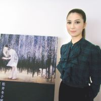 'Keeping up the Pureness' (2004)   PERMANENT LOAN TO THE HIRANO MUSEUM OF ART