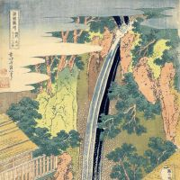 'The 250th Anniversary of Hokusai's Birth: Masterpieces from the Honolulu Academy of Arts'