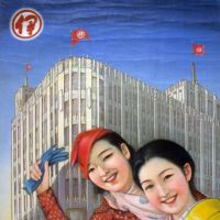 Western moves: A poster advertising a special sale to celebrate the expansion of the Isetan department store. (1936), designed by Shiro Kazama   ADVERTISING MUSEUM, TOKYO