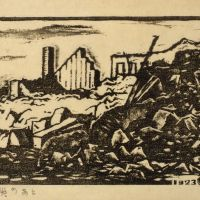 Old Tokyo in ruins: 'After the Earthquake' (1923) by Tomoo Inagaki   COURTESY OF THE SETAGAYA LITERARY MUSEUM
