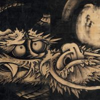 Thrill of the beast: A detail of 'Dragon and Clouds' by Soga Shohaku (1763). | © 2012 MUSEUM OF FINE ARTS, BOSTON