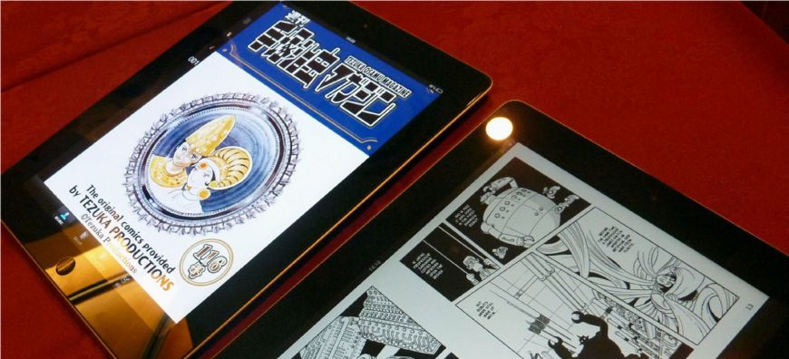 Tezuka on iPad represents shift in manga biz