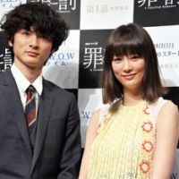 Moral challenge: Actors Kengo Kora and Asami Mizukawa attend a press conference for the TV mini-series 'Crime and Punishment — A Falsified Romance.' | YOSHIAKI MIURA