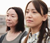 Lily (left) and Chiharu © PFF PARTNERS