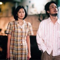 Hanging on: Following the death of their infant daughter, Kanao (Franky) becomes his wife's only lifeline to sanity. |