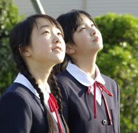Ayu Kitaura (left) and Anna Ishibashi in 'Kimi no Tomodachi.'  © 2008 EIGA 'KIMI NO TOMODACHI' SEISAKU IINKAI