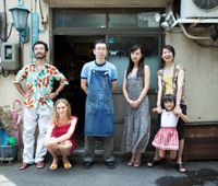 Family ties: 'Kantai (Hospitalite)' portrays a funny but affectionate slice of life in an increasingly multicultural Japan. | HOSPITALITE FILM PARTNERS