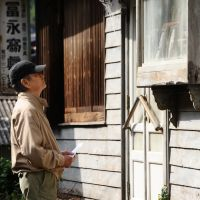 Long-distance love: Ken Takakura appears in his 205th film, the touching 'Anata e (Dearest),' as a prison counsellor who drives 9,000 km across Japan to scatter the ashes of his beloved wife. | ©