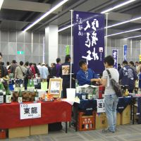 Desk job: Nearly 200 sake and shochu brewers pitched up at Wa ni Naro Nihonshu, a Tokyo sake-tasting event intended to raise funds for breweries destroyed in March's tsunami and shine a spotlight on the industry's plight. The event last Friday attracted 1,500 attendees. | MELINDA JOE PHOTO