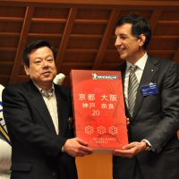 Nara chefs pick up stars in new Michelin guide