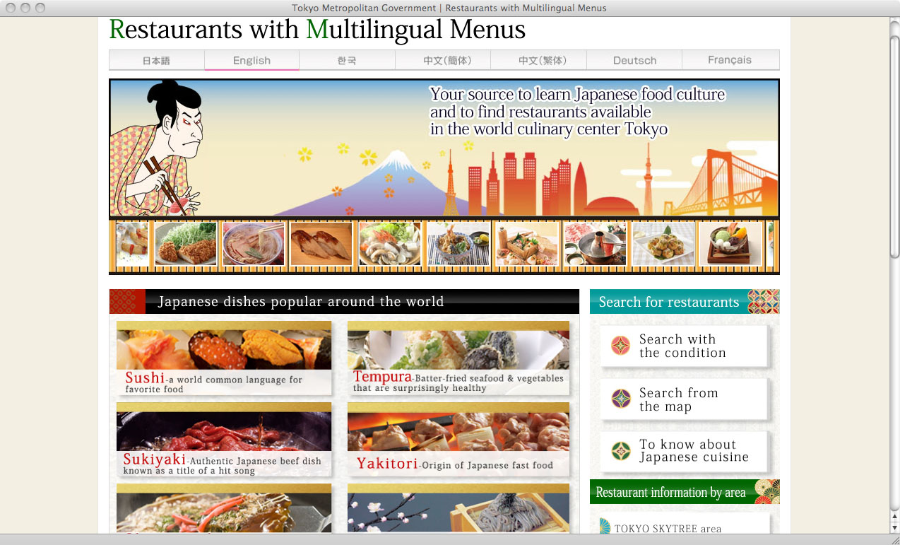 The language of lunch: A website set up by the Tokyo Metropolitan Government aims to introduce restaurants that offer menus in English and other languages.