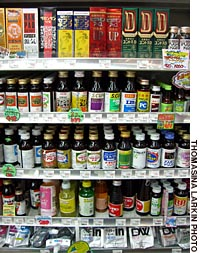 The range of 'genki drinks' on offer in stores in Japan is staggering.