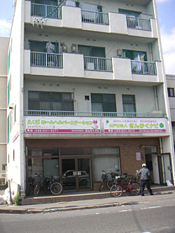 Sankaku Navi Is a small NPO in Okayama City operated by a staff of volunteers and which relies on private donations of cash and services. | RACHEL ALLEN PHOTOS