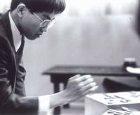 Yoshiharu Habu during a game soon after he qualified as a professional in 1985 while still at junior high school.   PHOTO COURTESY OF JAPAN SHOGI ASSOCIATION