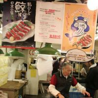 Portions of whalemeat on sale at the enormous Tsukiji wholesale fish market in Tokyo on Nov. 28, 2006.