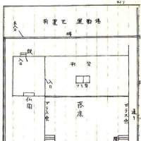 A sketch of the execution chamber in a Japanese prison (top), with positions for up to five executioners to press buttons releasing the trapdoor facing them, on which the condemned inmate stands. The gallows (above). | ILLUSTRATIONS FROM 'GOKUCHU NOTO (PRISON NOTES)' BY SAKAE MENDA; COURTESY OF IMPACT PUBLISHING CO.