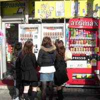Stroll the streets of vending-machine heaven