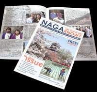 The front cover and an inside spread from the first issue of NAGAKNOW that was published in late April. The free, English-Japanese bilingual monthly magazine aims to provide practical information about Nagano Prefecture for residents and visitors alike — just as similar publications do in Japan's major cities.   YOSHIAKI MIURA PHOTO