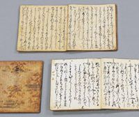 Word perfect: A manuscript of a Yomei Bunko version of 'The Tale of Genji' from the Kamakura Period (1185-1333) | YOMEI BUNKO FOUNDATION, KYOTO