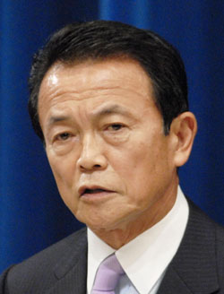 Labor pains: Prime Minister Taro Aso was president of Aso Cement Co., the successor firm to Aso Mining, in the 1970s. Hundreds of Allied POWs and thousands of Koreans conscripts were forced to work for the firm during the war. | YOSHIAKI MIURA PHOTO