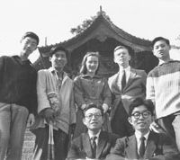 Home away from home: Kenneth Pyle and his wife, Anne, enjoy an outing in 1962 with Japanese students and friends. | KENNETH PYLE