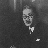 Guilty: Foreign Minister Shigenori Togo, who was convicted at the Tokyo Trial of Class-A war crimes. | COURTESY OF KAZUHIKO TOGO