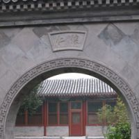 Revolving door: A courtyard entrance at the serene and intimate Aman Summer Palace hotel in Beijing   JEFF KINGSTON