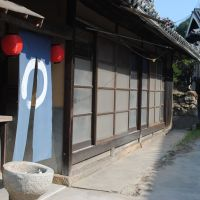 A traditional Japanese house that has been fixed up to make it livable again.   AMY CHAVEZ