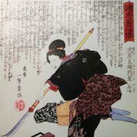 Inviolable: This 1848 print by Kuniyoshi, titled 'Ishi-jo, wife of Oboshi Yoshio, one of the 47 loyal ronin,' shows the naginata-armed spouse of one of the disgraced Lord Asano's 47 former samurai who, in 1703, killed the court official he was said to have offended and for which he was ordered to commit seppuku. | RAMA