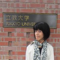 Minae Inahara, part-time lecturer at Rikkyo University