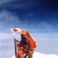 Pioneer: Junko Tabei stands on the 8,848-meter summit of Mount Everest on May 16, 1975. | LADIES CLIMBING CLUB: JAPAN