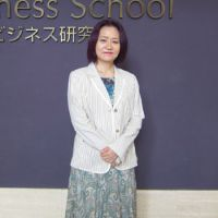 Noriko Hama, Japanese economist and Dean of Doshisha Business School