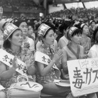 Okinawan women hold placards reading 'Remove poison gas' at a Japan Mothers Association meeting in 1969 in Tokyo, just weeks after a poison gas accident at a U.S. installation on the island.  | KYODO