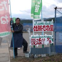 Fighting spirit: Teiichi Sato, who survived the 3/11 tsunami and has written a book about it in English, poses after returning to reopen his Rikuzentakata seed shop. | TOMOKO OTAKE
