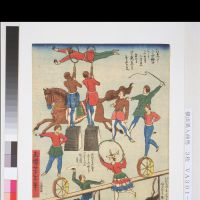 Showtime: This print, depicting Western acrobats performing in Yokohama, dates from 1864, the year that an American named Richard Risley Carlisle (aka Professor Risley) introduced such troupes to Japan. As Schodt describes in his recent book, Risley then went on to play a key role in promoting homegrown Japanese circus acts to the outside world. | DIET LIBRARY
