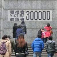 Victim tally: A sign at the Nanjing Massacre Museum ensures that the official Chinese estimate of those killed during the atrocity is in no doubt. | JEFF KINGSTON