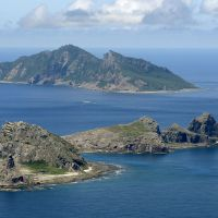 The Senkaku Islands | KYODO