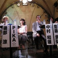 The grassroots organization Let's Dance launched a drive to change antidancing laws in Japan. | MARK JARNES