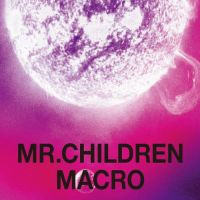'Mr. Children 2005-2010 <macro>'