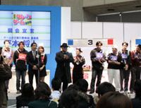 Finalists at the Crane Game National Championships 2007