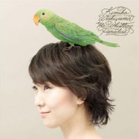 Sunny side:  2007 women's world champion whistler Kimiko Wakiyama will perform her specialty repertoire at a concert in Shibuya Ward, Tokyo, on June 25, whistling out a number of standards from her new CD. | VICTOR ENTERTAINMENT INC.