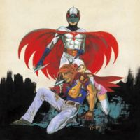 G-Force fete: Artwork from the 1972 animated television series 'Science Ninja Team Gatchaman,' known in the West as 'Battle of the Planets'   TATSUNOKO PRO.