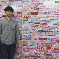 Kanda spirit: Artist Go Watanabe stands in front of a piece he created for Trans Arts Tokyo in the city's Kanda district. | TOMOKO OTAKE