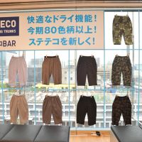 Fast pants: Last month, Uniqlo opened its Steteco Bar at its flagship store in Ginza, where it launched a number of designs, including collaborations with Marvel Comics, 'One Piece' and Keith Haring. | YOSHIAKI MIURA