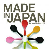 Pollock's new book 'Made in Japan.' | ALL PRODUCT IMAGES ON THIS PAGE ARE COURTESY OF 'MADE IN JAPAN: 100 NEW PRODUCTS' BY NAOMI POLLOCK