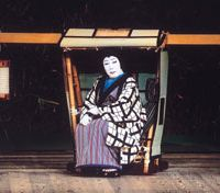 Kikugoro VII as the Yoshiwara prostitute Sayoginu Oshichi