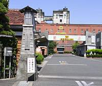 The Higeta soy-sauce factory in Chosai.
